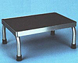 Stainless Steel Step Stool p87